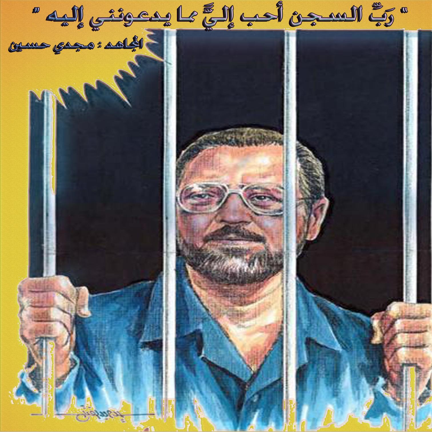 نتيجة بحث الصور عن الصحفي مجدي حسين