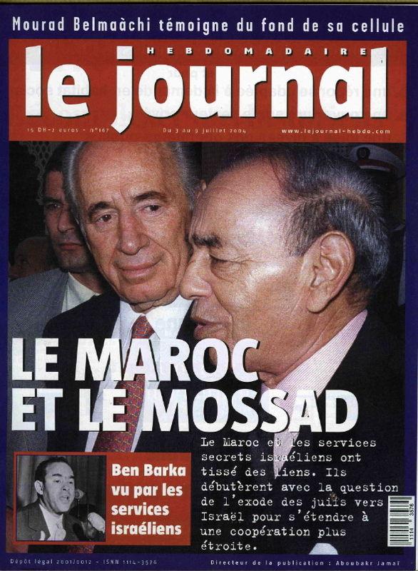 עשרות אלפי אנשי עסקים ישראלים כבר מושקעים במרוקו וההסתערות על מרוקו רק מתגברת Maroc-et-le-mossad-le%20journal