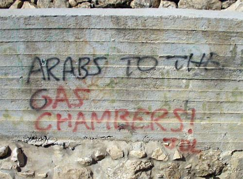 Settler grafitti in Hebron